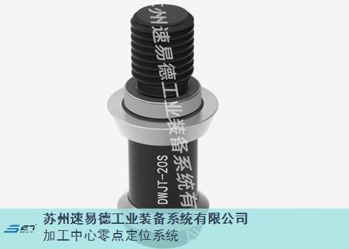 上海雄克气压托盘举升型零点****值得信赖 铸造辉煌「苏州速易德工业装备系统供应」