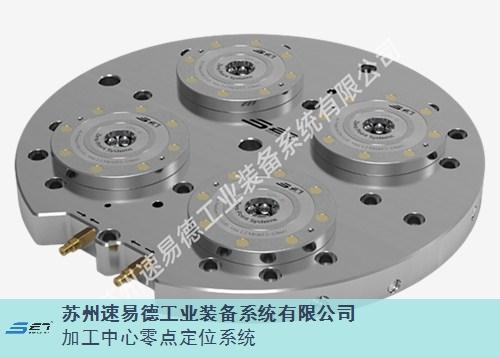 浙江原装四单元零点定位器基础板性价比出众,四单元零点定位器基础板