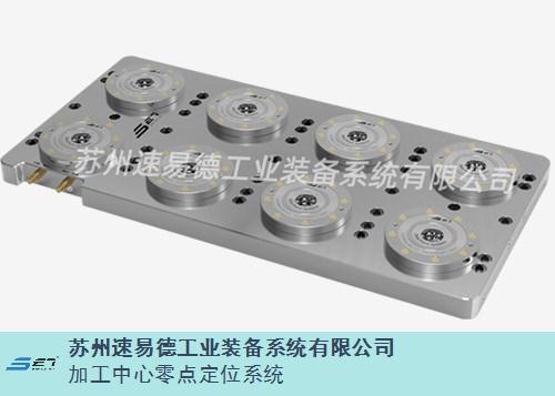 中国台湾原装八单元零点定位器基础板全国发货,八单元零点定位器基础板
