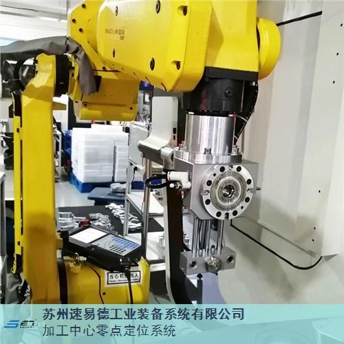 台湾高品质零点定位系统产品介绍,零点定位系统