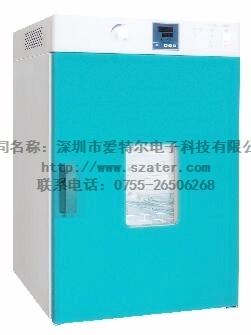 深圳市爱特尔电子科技有限公司