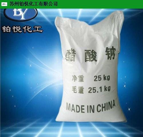 云南醋酸钠制造厂家「苏州铂悦化工供应」