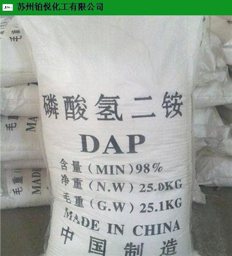 河南正规磷酸氢二铵销售价格,磷酸氢二铵