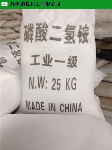 重庆直销磷酸二氢钠销售价格,磷酸二氢钠