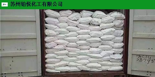 甘肃质量工业红糖哪家好「苏州铂悦化工供应」