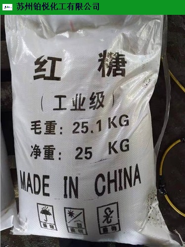 辽宁专业工业红糖报价,工业红糖
