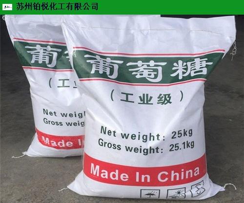 贵州直销工业级葡萄糖厂家直供,工业级葡萄糖