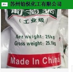 浙江工业级葡萄糖销售,工业级葡萄糖