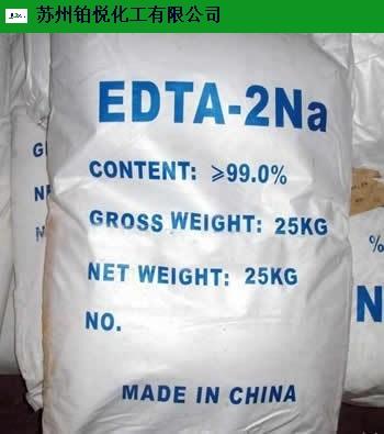 四川質量edta2鈉圖,edta2鈉
