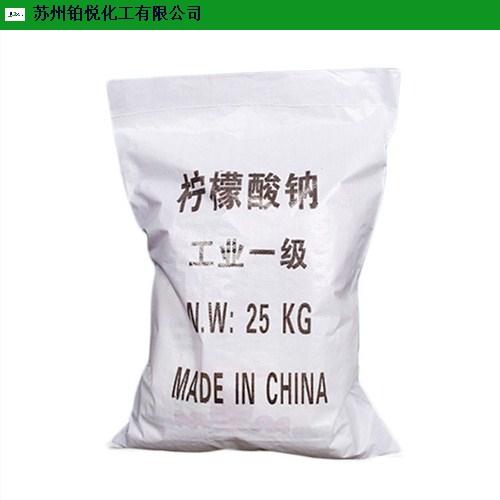 安徽销售柠檬酸钠厂家「苏州铂悦化工供应」