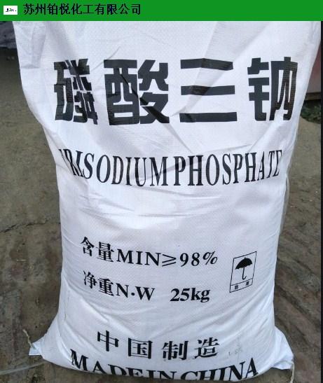 湖北正規磷酸三鈉銷售「蘇州鉑悅化工供應」