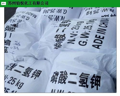 江西正规农业磷酸二氢钾参数,农业磷酸二氢钾