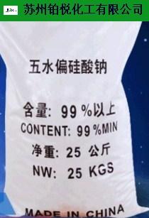 福建销售五水偏硅酸钠报价,五水偏硅酸钠