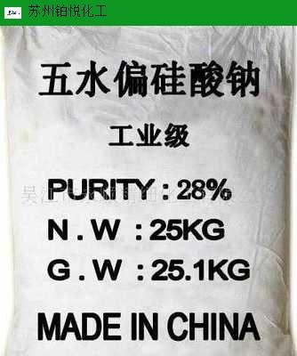 江西专用无水偏硅酸钠厂家直供「苏州铂悦化工供应」