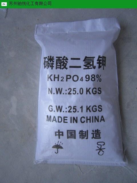 上海正规农业磷酸二氢钾厂址,农业磷酸二氢钾