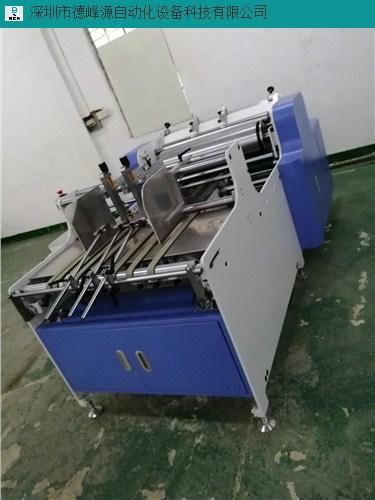 江西库存上胶机厂家直供 深圳市德峰源自动化设备科技供应