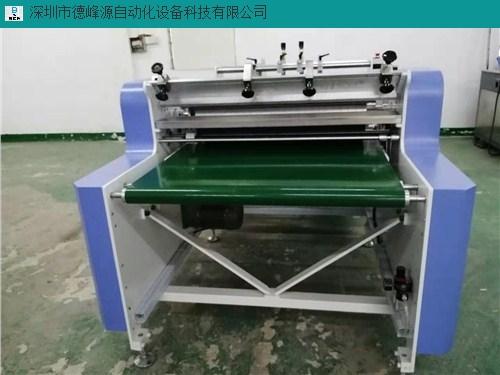 北京原装上胶机销售厂家 深圳市德峰源自动化设备科技供应