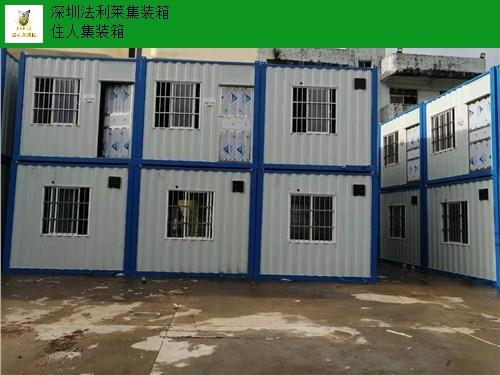 店面平板集装箱活动房,集装箱