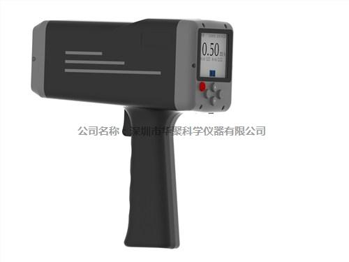 深圳市华聚科学仪器有限公司
