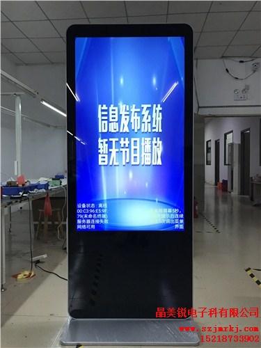 网络智能广告机
