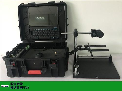 东莞2D便携式检测平台价格合理,2D便携式检测平台