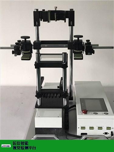 武汉专业2D3D一体式检测平台哪家好 欢迎来电「深圳市匠信智能科技供应」