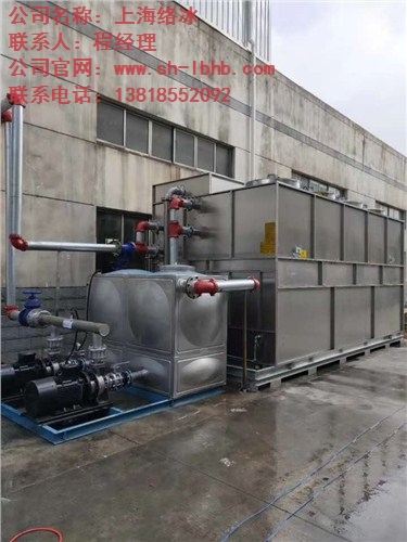 供应上海上海闭式冷却塔价格哪家低排名络冰供