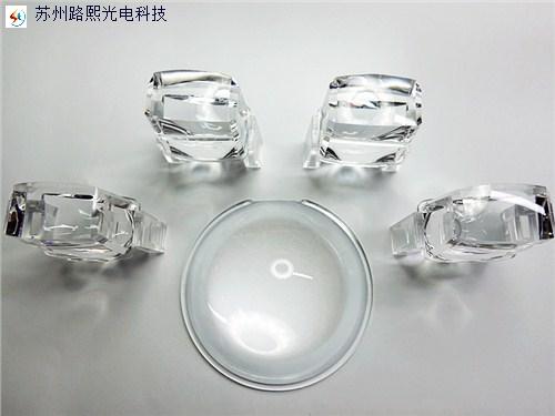 高新区LED透镜,LED透镜