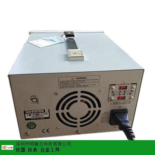 深圳原装固纬直流稳压电源服务介绍,固纬直流稳压电源