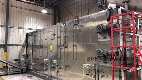 苏州叠螺式污泥脱水机报价 厂污泥处置 苏州污泥干燥设备生产厂家 新坤远供