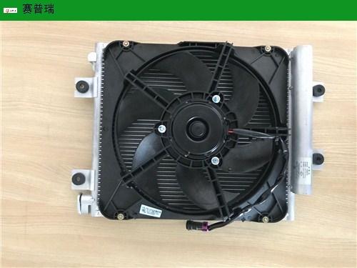 河南雷丁电动车空调服务至上,雷丁电动车空调