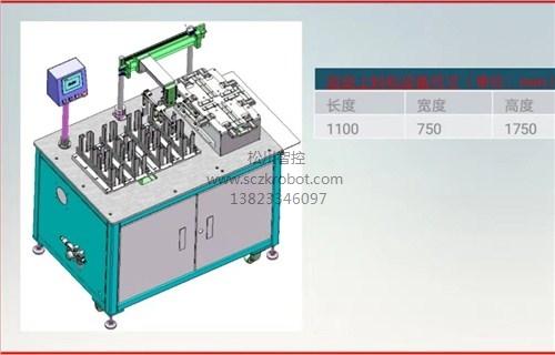 注塑胶铁埋入机械手