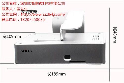 深圳电梯门投影广告