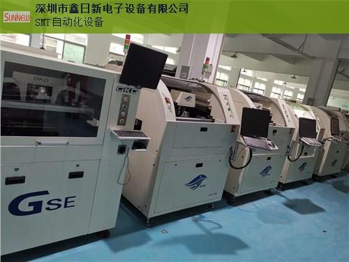 二手正实A5全自动印刷机维修电话,全自动印刷机