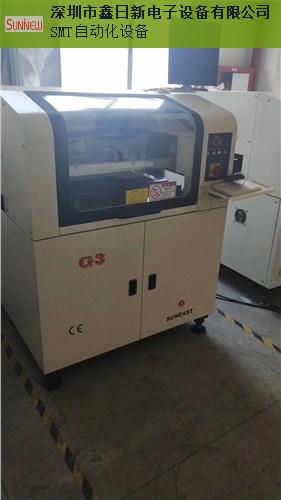 广西全自动印刷机维修电话,全自动印刷机