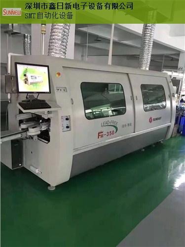 环保波峰焊全国发货 值得信赖「深圳市鑫日新电子设备供应」