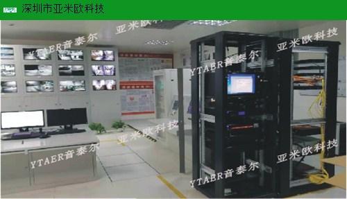 青海销售IP网络广播源头直供厂家,IP网络广播