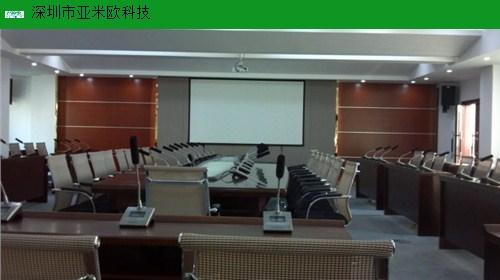 原装会议系统品牌企业,会议系统