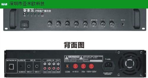 四川销售IP网络广播,IP网络广播