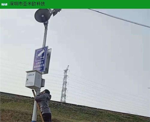 安徽高质量4G无线/预警/宣传广播品质好 来电咨询「深圳市亚米欧科技供应」