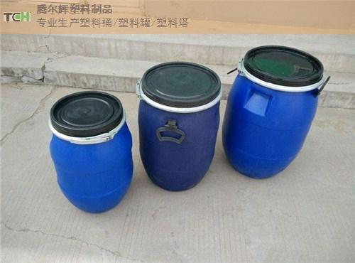 百色锥形塑料搅拌桶 欢迎来电「广西南宁腾尔辉塑料制品供应」