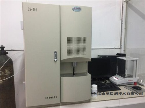 无锡碳硫监测 通测供