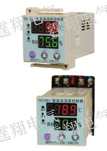 上海定制温控器报价,霆翔供,技术参数