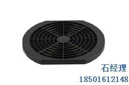 上海三合一防尘网罩,霆翔供,厂家直销