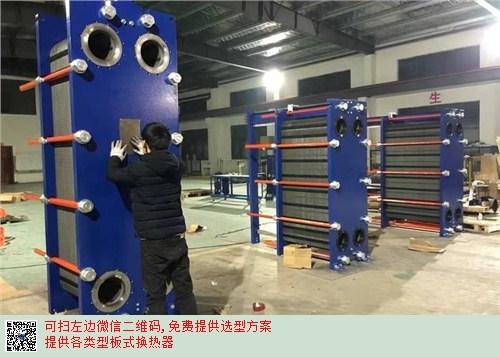 安徽自动水水板式换热器 泰州弗斯特换热设备供应