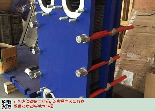 宜春汽水板式换热器 板式热交换器 泰州弗斯特换热设备供应