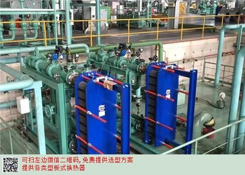 抚州智能水水板式换热器 泰州弗斯特换热设备供应