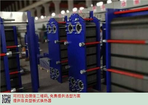 镇江智能水水板式换热器 泰州弗斯特换热设备供应