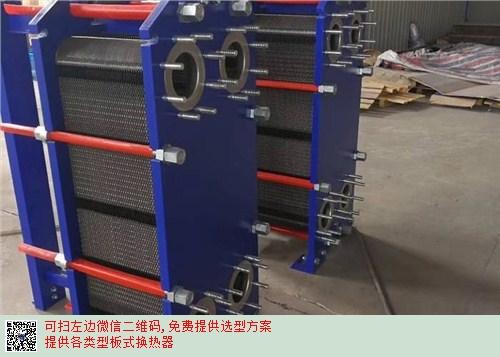 鄂州专业水水板式换热器 泰州弗斯特换热设备供应
