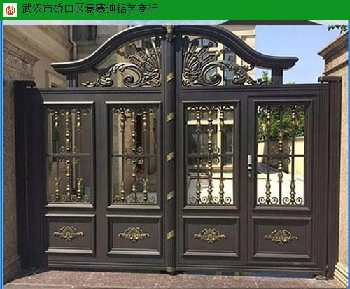 荆州仿古铝艺庭院大门安装,铝艺庭院大门